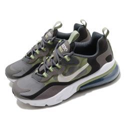 Nike 休閒鞋 Air Max 270 React 女鞋 氣墊 舒適 避震 包覆 大童 穿搭 灰 綠  BQ0103022 [ACS 跨運動]