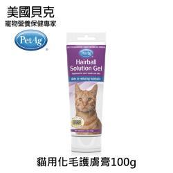 PetAg美國貝克 貓用化毛護膚膏100g