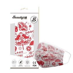 【Beauty小舖】印花3層防護口罩_金牛犇騰(10入/盒)- 符合CNS 14774國家檢驗標準