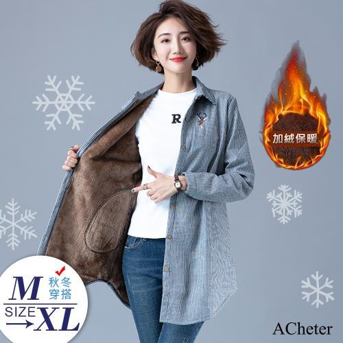 【ACheter】鹿兒刺繡加絨長版細紋棉麻襯衫外套#105501現貨+預購(灰色)/