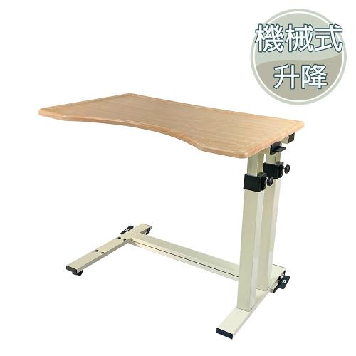 【Rollker羅克】多功能升降桌 側邊桌 床邊桌 無段調整 低底座(NO.366-機械式)