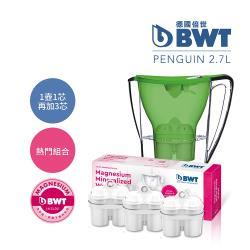 BWT德國倍世 鎂離子健康濾水壺Penguin 2.7L 綠色+鎂離子濾芯3入組