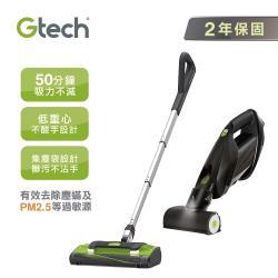 英國 Gtech 小綠 ProLite手持+HyLite 極輕巧無線吸塵器-贈各15入集塵袋