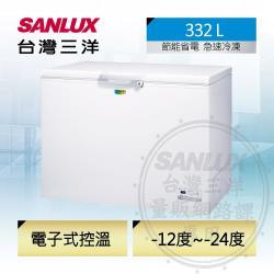 SANLUX台灣三洋 332公升上掀式變頻冷凍櫃 SCF-V338GE(S)