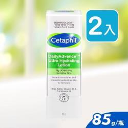 舒特膚 ERC5強護保濕精華乳 85g (2入)