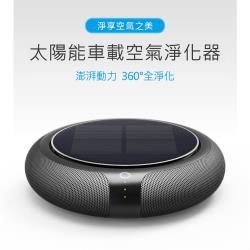 [X-BIKE]太陽能桌上/車用空氣清淨機 USB款 XEG-GK3031