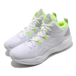 Asics 籃球鞋 Nova Flow 運動 男鞋 亞瑟士 吸震 回彈 超耐磨大底 亞瑟膠 白 黃 1063A028103 [ACS 跨運動]