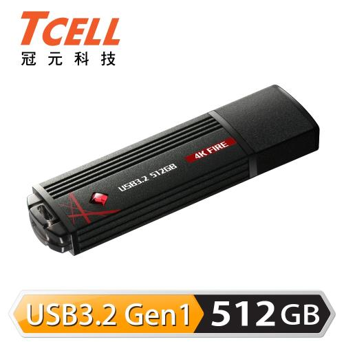 【TCELL冠元】USB3.2