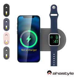 AHAStyle iPhone MagSafe/Apple Watch 二合一充電座 矽膠收納底座