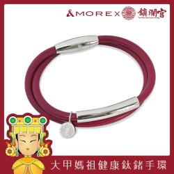&MORE愛迪莫 大甲媽祖 健康鈦鍺手環(鎮瀾宮聯名) 紅色