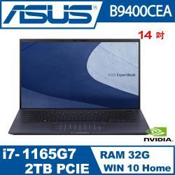 ASUS B9400CEA-0111A1165G7 14吋 黑 i7-1165G7/32G/2TB PCIe/W10P/3年