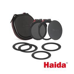 Haida 海大 M10 濾鏡支架系統 67-82mm (HF-HD43KIT)