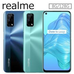 realme 7 5G 天璣800U大電量輕旗艦 8G+128G