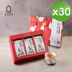 諾亞牧場-天養系列 跑山古早雞滴雞精-30包(15包/盒x2盒)