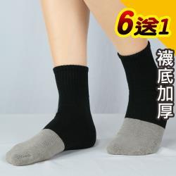 【源之氣】竹炭機能短統運動襪/女(6+1雙) RM-30009