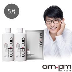 ampm 牛爾 買2組送1組 RX10胜肽抗皺保濕露2入+ RX10胜肽抗皺修護面膜5入