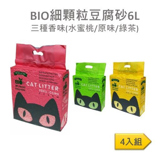 Bio細顆粒豆腐砂