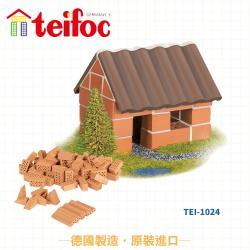 【德國teifoc】益智磚塊建築玩具迷你小屋-TEI1024
