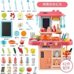 兒童63cm 仿真噴水噴霧廚房玩具組 辨家家酒 煮飯餐具台
