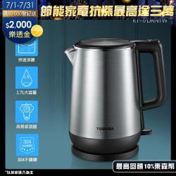 TOSHIBA 1.7L雙層不鏽鋼快煮壺 KT-17DRNTW