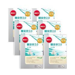 葡萄王-醣安欣2.0複方膠囊 30粒X6 (共180粒)