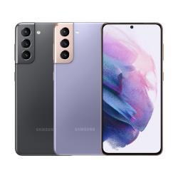 Samsung Galaxy S21 (8G/128G)6.2吋5G雙卡機