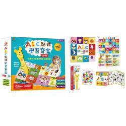 【雙美】ABC點讀學習寶盒(內附ABC認知圖典1、100單字圖鑑點讀書1、ABC點讀掛圖1、注音點讀卡1、六首經典英文兒歌1、波波狗點讀筆1)