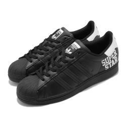 adidas 休閒鞋 Superstar 復古 低筒 男女鞋 海外限定 愛迪達 三葉草 貝殼頭 情侶鞋 黑 白 FV2814 [ACS 跨運動]