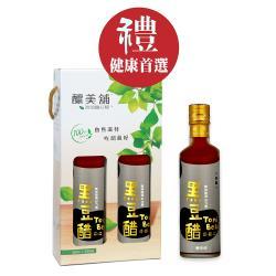 送禮首選-禮盒2入裝|黑豆 發酵純醋 (無糖) 【釀美舖 總代理-台灣御品】