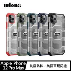 WLONS Apple iPhone 12 Pro Max 探索者防摔殼