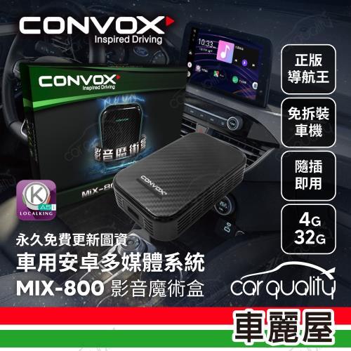 CONVOX