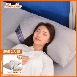 【LooCa】醫療級100%石墨烯遠紅外線可拆洗枕(2入)