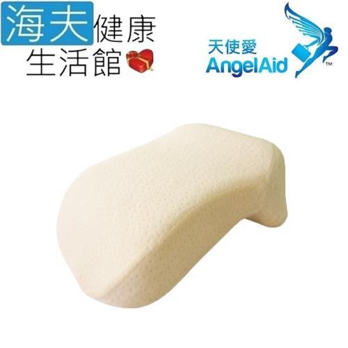 海夫健康生活館 天使愛 AngelAid 凝膠記憶舒壓 午睡枕(MF-PL-01)