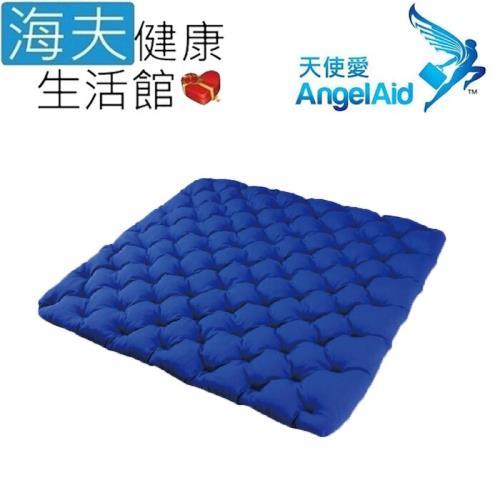海夫健康生活館 天使愛 Angelaid 人體工學涼感坐墊(GEL-SEAT-012)