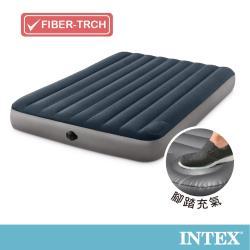 INTEX 經典海軍藍(電池式幫浦+腳踏幫浦)-雙人加大充氣床-寬152cm (64783)
