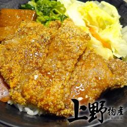 【上野物產】古早味鐵路去骨里肌豬排 (350g±10%/5片/包)  x1包