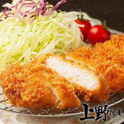 【上野物產】酥脆手工厚切台灣豬排(160g±10%/片)x3片