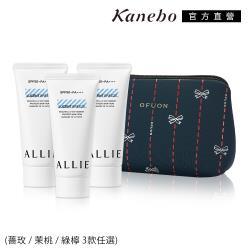 Kanebo 佳麗寶 ALLIE燦爛光澤肌UV防曬水凝乳60g團購三件組