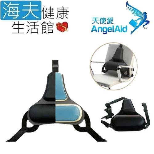 海夫健康生活館 天使愛 AngelAid 三角凝膠 背靠墊(GEL-BACK-006)
