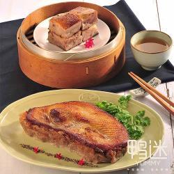 【台野】香煎芋泥貢鴨 (520g)