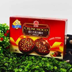義美杏仁巧克力酥片-黑可可風味140g