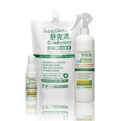 【Superclean 舒克清】環保滅菌液 經典組 (補充包600ml+日清瓶500ml+隨身瓶50ml)