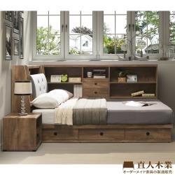 日本直人木業-OAK 橡木3.5尺單人加大收納床組加床邊側櫃(床頭貓抓皮/床底3抽)