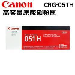CANON CRG-051BKH 原廠高容量黑色碳粉匣