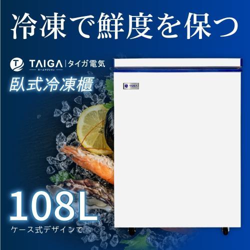 日本TAIGA大河