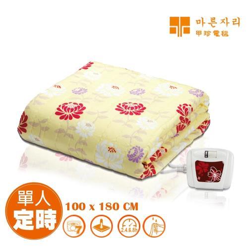 韓國甲珍恆溫定時單人電毯
