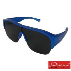 【Docomo專家設計可包覆款】舒適寶麗來偏光眼鏡 可完整包覆近視眼鏡 超輕量 大眼鏡尺寸專用