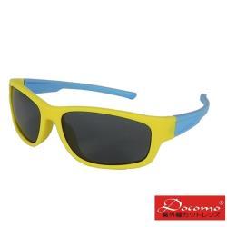 【Docomo兒童專用】橡膠軟質彈性壓不壞款 頂級Polarized防爆偏光抗UV400 高規格兒童運動太陽眼鏡