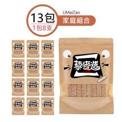乙豆-【藜麥造】酥脆藜麥千層棒8入(8入皆為單支包裝)(原味)13包