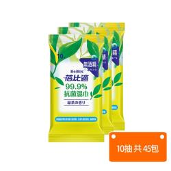 蓓比適-抗菌濕紙巾隨手包(綠茶香)10抽x45包
